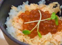 Insalata di riso al salmone e caviale