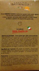 Retro packaging Cascina Battivacco